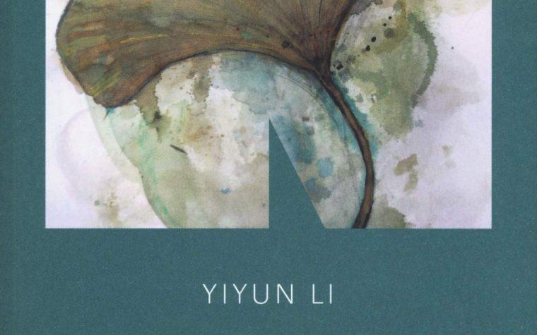 Ragazzo d'oro, ragazza di smeraldo di Yiyun Li