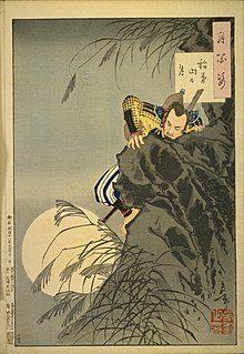 Mille rimpianti di Grazia Maria Francese –  TOYOTOMI HIDEYOSHI il vagabondo che diventò shogun