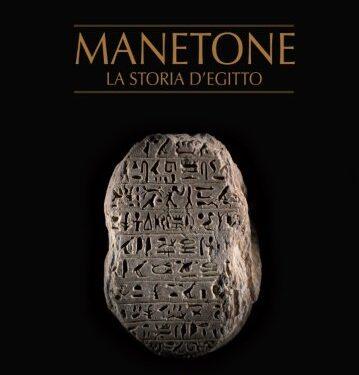 Manetone. La storia d'Egitto di Leonardo Paolo Lovari